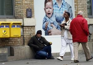 Безработица во Франции достигла максимума с 1999 года