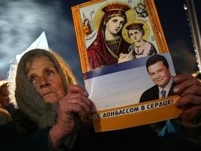 Кировоградский архиепископ подарил Януковичу икону  для президентского кабинета