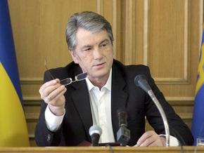 Ющенко подписал закон о госрегулировании цен на рынке сельхозпродукции