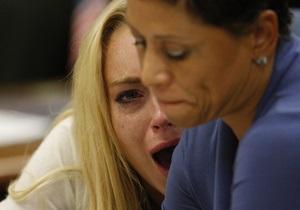 Фотогалерея: Богатые тоже плачут. Линдсей Лохан разрыдалась в суде