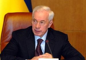 Азаров признал, что тарифы придется повышать