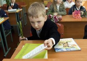 языковой вопрос - ЗН: Русский язык возвращается в школы Украины в качестве второго иностранного