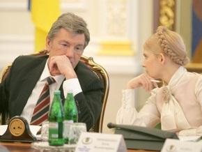 Ющенко попросил Тимошенко прибыть на заседание СНБО с планом