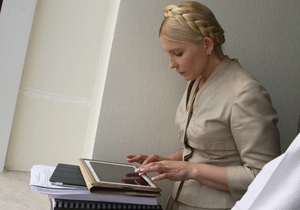 Тимошенко: Янукович - это Робин Гуд наоборот