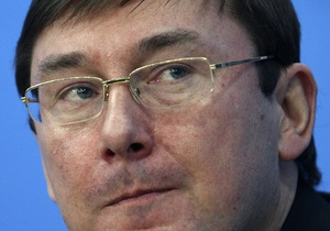 В Народной самообороне считают поспешной передачу дела Луценко в суд