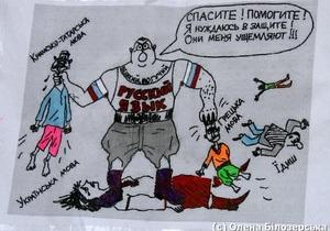 Эксперты: Если узаконят двуязычие, то Украина ежегодно будет терять свыше 1 млрд гривен