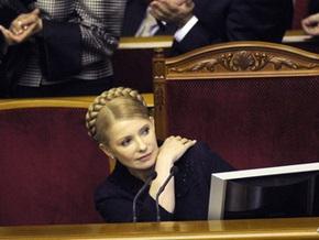 Тимошенко встретилась с фракцией НУ-НС