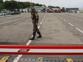 Украинские пограничники задержали двух российских детдомовцев, следовавших в Польшу