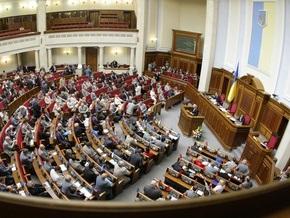 Рада отказалась утвердить правительственную Программу экономическо-социального развития