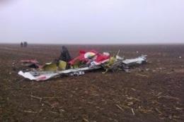 МЧС установил личности погибших при падении самолета в Крыму