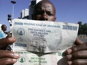 В Зимбабве готовят к выпуску банкноту номиналом в 200 миллионов долларов