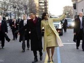 Обама прибыл в Белый дом