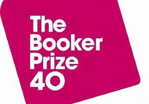 В Лондоне назовут лауреата Букера 40-летней давности