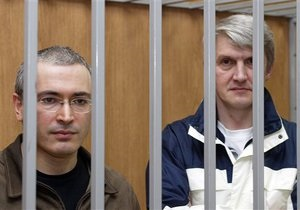 Суд: Ходорковский и Лебедев совершали преступления с целью личного обогащения
