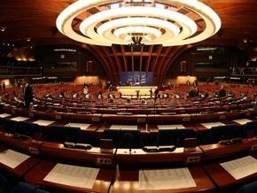 ПАСЕ рассмотрит вопрос о лишении российской делегации права голоса 30 сентября
