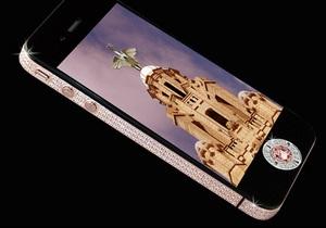 В Великобритании создали iPhone стоимостью $8 млн