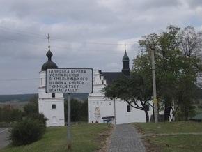 Черкасские священники потушили подожженную церковь