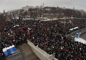 Российская оппозиция подала заявку на 50-тысячный митинг в Москве