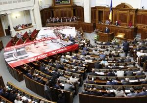 Опрос: Батьківщина опережает Партию регионов на 1%
