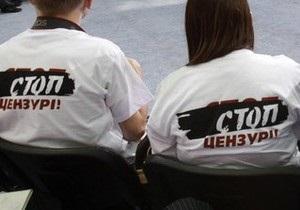 Активисты Стоп цензуре! остались недовольны результатами встречи с Хорошковским