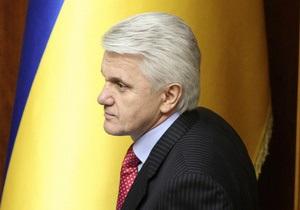 В среду Рада может рассмотреть законопроекты о декриминализации экономических преступлений