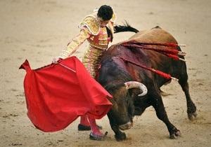Каталония стала первой провинцией материковой Испании, запретившей корриду