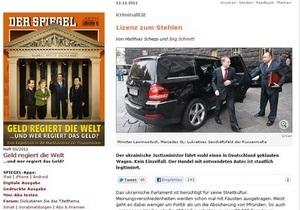Немецкие СМИ возмущены тем, что украинский министр ездит на  ворованном автомобиле