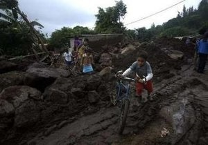 Число жертв тропического шторма Агата увеличилось до 90 человек