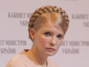 Тимошенко пообещала помочь семьям погибших горняков