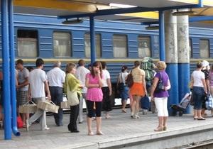 Укрзалізниця задействовала десятки дополнительных вагонов