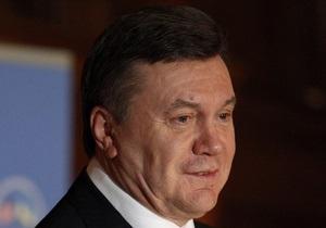 Янукович уволил заместителей руководителей четырех ведомств