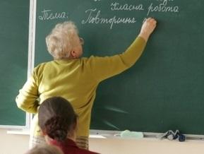 В Севастополе закрывают школы