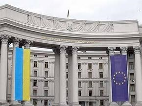МИД Украины обратился к Чехии за разъяснением по поводу нововведений по выдаче виз