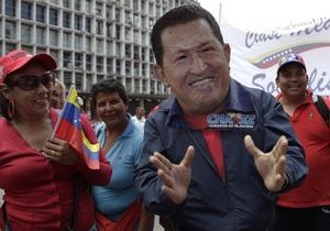 Венесуэльцы вышли на марш, требуя от властей правды о здоровье Чавеса