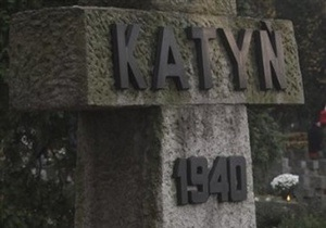 Россия передала Польше 20 томов уголовного дела по Катыни