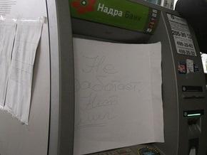 Харьковчанка приковала себя наручниками в отделении банка и облилась бензином