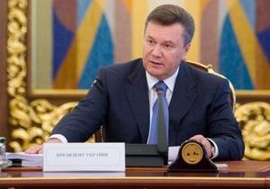Янукович сократил сеть апелляционных хозсудов