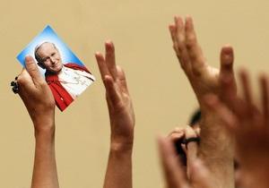 Ватикан рассмотрит вопрос о причислении папы Иоанна Павла II к лику святых