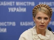 Министры отказались по требованию Тимошенко назвать номера своих мобилок