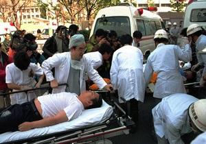 В Токио арестован бывший лидер секты Аум Синрике