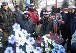 Прокуратура отказалась возбуждать дело по факту смерти участника акции протеста в Донецке