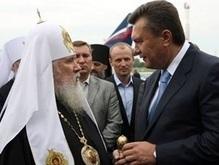 Янукович: Визит Алексия II укрепит дружбу народов Украины и России