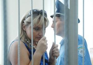Жена Луценко заявила, что  просто так  государству ничего отдавать не собирается