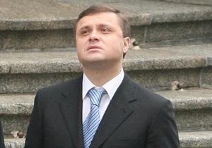 Левочкин пообещал урегулировать деятельность оппозиции