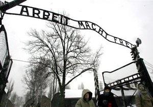 С ворот Освенцима украли надпись Труд освобождает