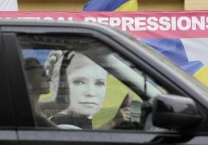 Тимошенко разрешили в течение часа говорить по мобильному телефону