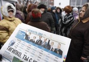 БЮТ проводит переговоры с Тигипко и Яценюком