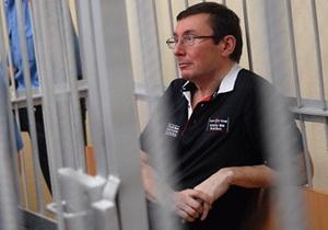 Cуд отказался отправить дело Луценко на дорасследование