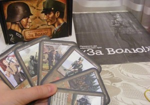 На фестивале Бандерштат-2011 представят игру о борьбе УПА против Вермахта