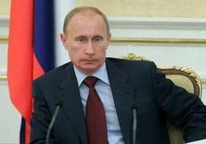НГ: Украина готова принять предложение Путина